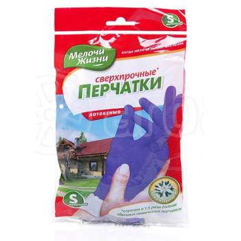 Мелочи жизни Сверхпрочные перчатки, латексные, S, 1 пара (02515)