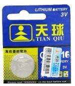TMMQ батарейки литиевые CR2016, 1шт (01178)