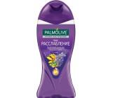 Palmolive гель для душа арома настроение, с эфирными маслами Лаванды, Иланг-Иланга и Пачули 250мл (47449)
