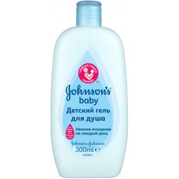 Johnson's Baby детский гель для душа, нежное очищение каждый день, 300 мл (98620)