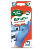Мелочи жизни перчатки нитриловые прочные, 10 шт (размер M) (11043)