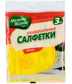 Мелочи Жизни универсальные салфетки, для сухой и влажной уборки, 3 шт (00023)