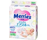 Merries #2 S подгузники, 4-8кг,  82шт (30812)