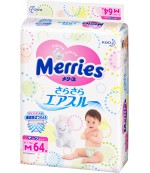 Merries #3 M подгузники, 6-11кг, 64шт (30843)