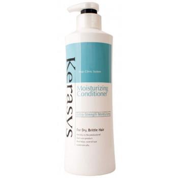 Kerasys увлажняющий кондиционер для сухих ломких и вьющихся волос, 600мл (49682)