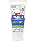 Умка детская зубная паста гиппоаллергенная, со вкусом винограда, от 2-6 лет, 100г (23129)