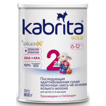 Kabrita Gold адаптированная сухая молочная смесь на основе козьего молока, #2, с 6-12 месяцев, 800г (05263)