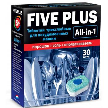 Five Plus таблетки для посудомоечных машин, Все-в-одном, 30шт (08056)