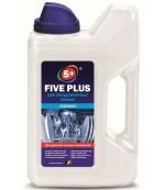 Five Plus порошок для посудомоечных машин, 1000г (08063)