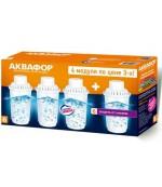 Aквафор #6 фильтр для воды, набор сменных модулей для фильтрации воды, 300л x 4шт (10106)