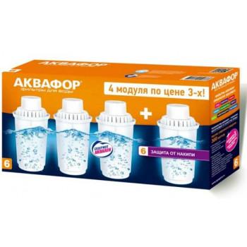 Aквафор фильтр для воды A6, выгодный набор сменных модулей для фильтрации воды, 350л x 4шт (10106)