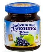 Бабушкино Лукошко пюре фруктовое (яблоко,черника) 5 месяцев 100 гр (05002)