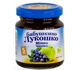 Бабушкино Лукошко пюре фруктовое, яблоко, черника, c 5 месяцев, 100гр (05002)