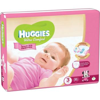 Huggies ultra comfort подгузники #3, 5-9 кг, для девочек, 94шт (43666)