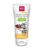 Splat kids биоактивная зубная паста, Молочный шоколад, 2-6 лет, 50мл (06295)