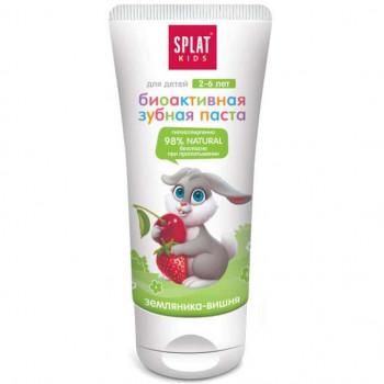 Splat kids биоактивная зубная паста, Земляника-Вишня, 2-6 лет, 50мл (06318)