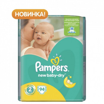 Pampers new baby-dry #2 подгузники, 3-6 кг, 94шт (64613)