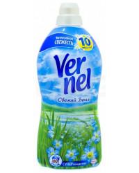 Vernel концентрат для белья Свежий бриз, 1,82л (74871)
