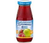 Бабушкино Лукошко сок яблоко, малина, с 5 месяцев 0,2 л (02865)