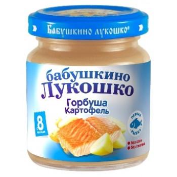 Бабушкино Лукошко пюре рыбное, горбуша картофель, c 8 месяцев, 100гр (05507)