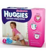 Huggies #5 трусики-подгузники 13-17 кг, для девочек, 32шт (44038)