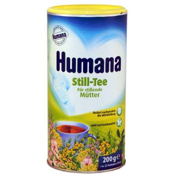 Humana чай для кормящих мам, для увеличения Лактации, 200гр (30404)