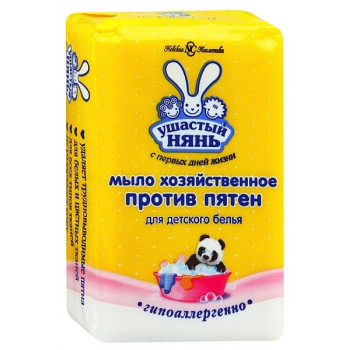 Ушастый нянь хозяйственное мыло, Против пятен, 180г (13876)