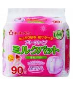 Сhu-chu baby вкладыши для груди (плиссированные) 90шт (92822)