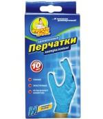 Фрекен Бок нитриловые перчатки (суперчувствительные) М 10шт (82783)