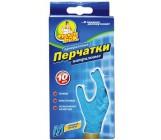 Фрекен Бок нитриловые перчатки, суперчувствительные, М 10шт (82783)