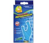 Фрекен Бок нитриловые перчатки (суперчувствительные) S 10шт (82745)