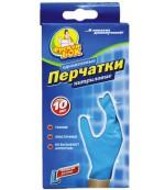 Фрекен Бок нитриловые перчатки, суперчувствительные, L 10шт (82790) (01510)