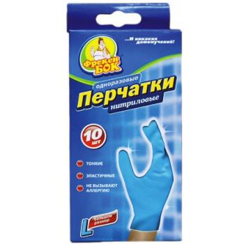 Фрекен Бок нитриловые перчатки, суперчувствительные, L, 10шт (82790)