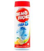 Пемолюкс чистящий порошок (лимон) 480 гр (53448)