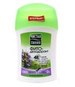 Чистая Линия  антиперспирант-стик защита от запаха и влаги (вербена и шалфей) 40 мл (22216)
