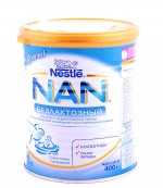 Nestle NAN сухая смесь безлактозный, с рождения, 400гр (68147)(02267)