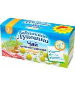 Бабушкино Лукошко детский травяной чай (ромашка) 1 месяц 20шт (05422)