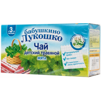Бабушкино Лукошко детский чай, мята, с 3 месяцев, 20шт (05361)