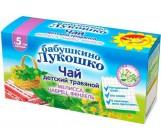 Бабушкино Лукошко детский травяной чай (мелисса, чабрец, фенхель) 5 месяцев 20шт (05446)