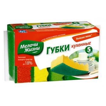Мелочи Жизни губки кухонные 5шт (00061)