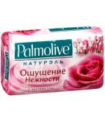 Palmolive туалетное мыло (ощущение нежности) 175гр (40877)