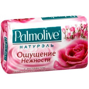Palmolive туалетное мыло, ощущение нежности, 90гр (32780)