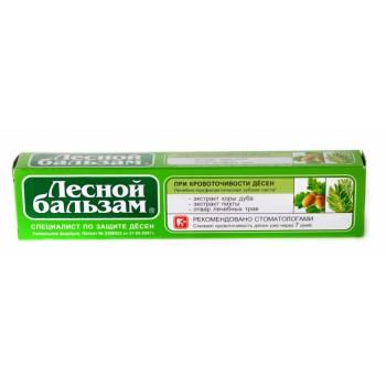 Лесной Бальзам зубная паста При кровоточивости десен, 75мл (68726)