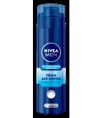Nivea пена для бритья тонизирует и освежает кожу Экстремальная свежесть, 200мл (23169)