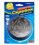 Фрекен Бок скребок кухонный (нержавеющий) 1шт (80765) (01350)