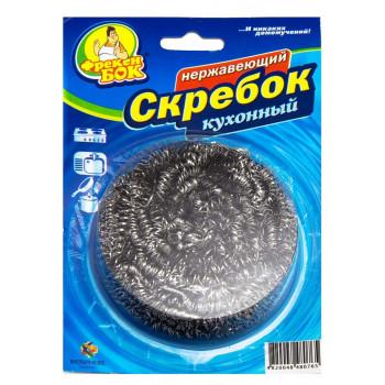 Фрекен Бок скребок кухонный нержавеющий 1шт (80765)