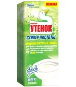 Утенок стикер чистоты для туалета (цитрус) 3шт (30070)