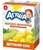 Агуша сок (яблоко-виноград осветленный) 6 месяцев 0,2л (25204)