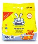 Ушастый нянь детский порошок, Россия, 2,4кг (10137)