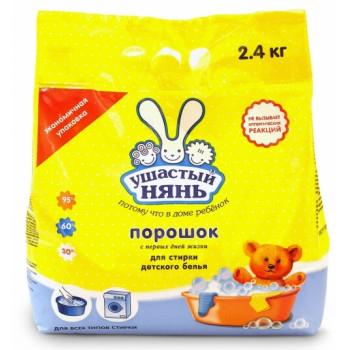 Ушастый нянь детский универсальный порошок, Россия, 2,4кг (10137)